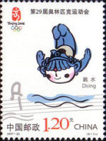 [Olympic Games - Beijing 2008, China, type EPX]