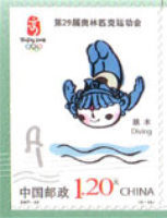 [Olympic Games - Beijing 2008, China. Self Adhesive, type EPX1]