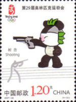 [Olympic Games - Beijing 2008, China, type EPY]