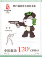 [Olympic Games - Beijing 2008, China. Self Adhesive, type EPY1]