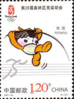 [Olympic Games - Beijing 2008, China, type EPZ]