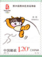 [Olympic Games - Beijing 2008, China. Self Adhesive, type EPZ1]