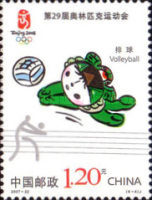 [Olympic Games - Beijing 2008, China, type EQA]