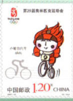 [Olympic Games - Beijing 2008, China. Self Adhesive, type EQB1]