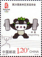 [Olympic Games - Beijing 2008, China, type EQC]