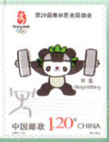 [Olympic Games - Beijing 2008, China. Self Adhesive, type EQC1]