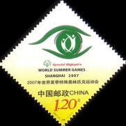 [Special Olympic Games - Shanghai, China, type EQJ]