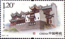 [Monuments in the Area of the Three Gorges Dam, type EQK]