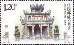 [Monuments in the Area of the Three Gorges Dam, type EQN]