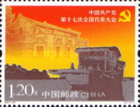 [Congress of the Communist Party of China, type EQO]