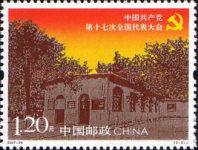 [Congress of the Communist Party of China, type EQP]