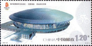 [Olympic Games - Beijing 2008, China, type ERE]