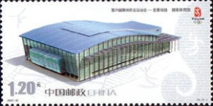 [Olympic Games - Beijing 2008, China, type ERF]