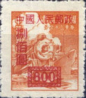 [China Empire Postage Stamps Surcharged, type F10]