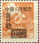 [China Empire Postage Stamps Surcharged, type F11]