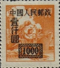 [China Empire Postage Stamps Surcharged, type F12]
