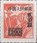 [China Empire Postage Stamps Surcharged, type F3]