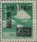 [China Empire Postage Stamps Surcharged, type F4]