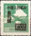 [China Empire Postage Stamps Surcharged, type F5]