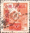 [China Empire Postage Stamps Surcharged, type F8]