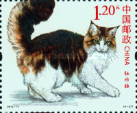 [Domestic Animals - Cats, type FMJ]