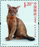 [Domestic Animals - Cats, type FMK]
