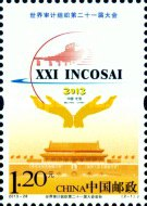 [The 21st INTOSAI Congress, type FNM]