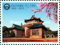 [The 120th Anniversary of the Wuhan University, type FNU]