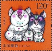 [Chinese New Year - Year of the Pig, type GHM]