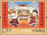 [Greetings Stamp - Chinese New Year - Year of the Pig, type GHN]