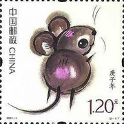 [Chinese New Year - Year of the Rat, type GLG]