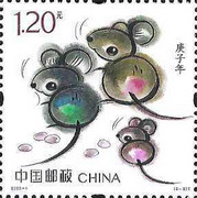 [Chinese New Year - Year of the Rat, type GLH]