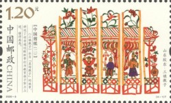 [Chinese Paper Cutting, Typ GLK]