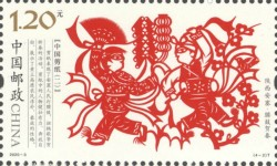 [Chinese Paper Cutting, type GLL]