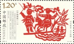 [Chinese Paper Cutting, Typ GLM]