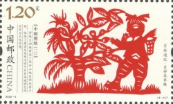 [Chinese Paper Cutting, Typ GLN]