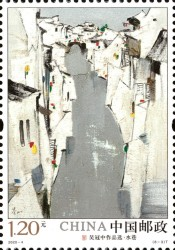 [Paintings - The 10th Anniversary of the Death of Wu Guanzhong, 1919-2010, Typ GLQ]