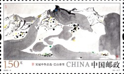 [Paintings - The 10th Anniversary of the Death of Wu Guanzhong, 1919-2010, type GLR]