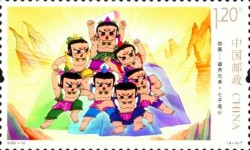 [Children's Day - Chinese Animation - Calabash Brothers, Typ GML]