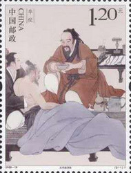 [Hua Tuo - Physician of Later Han Dynasty, Typ GNF]