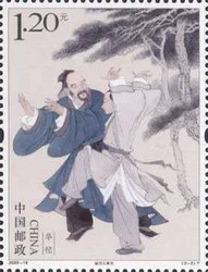 [Hua Tuo - Physician of Later Han Dynasty, Typ GNG]