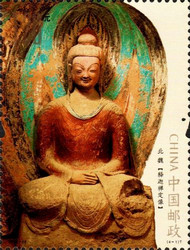 [Buddhist Art fron the Dunhuang Mogao Grottoes, Typ GNN]