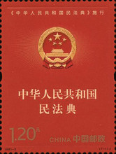 [Implementation of the Civil Code of the People's Republic of China, type GOM]