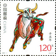 [Chinese New Year - Year of the Ox, type GON]