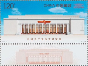 [Chinese Communist Party History Exhibition Ball, type GQA]