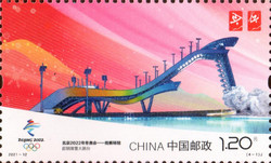 [Winter Olympic Games 2022 Competition Venue - Beijing, China, type GQB]