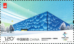 [Winter Olympic Games 2022 Competition Venue - Beijing, China, type GQC]
