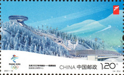 [Winter Olympic Games 2022 Competition Venue - Beijing, China, type GQD]
