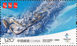 [Winter Olympic Games 2022 Competition Venue - Beijing, China, type GQE]