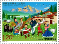[The 70th Anniversary of the Integration of Tibet into the People's Republic, type GRC]